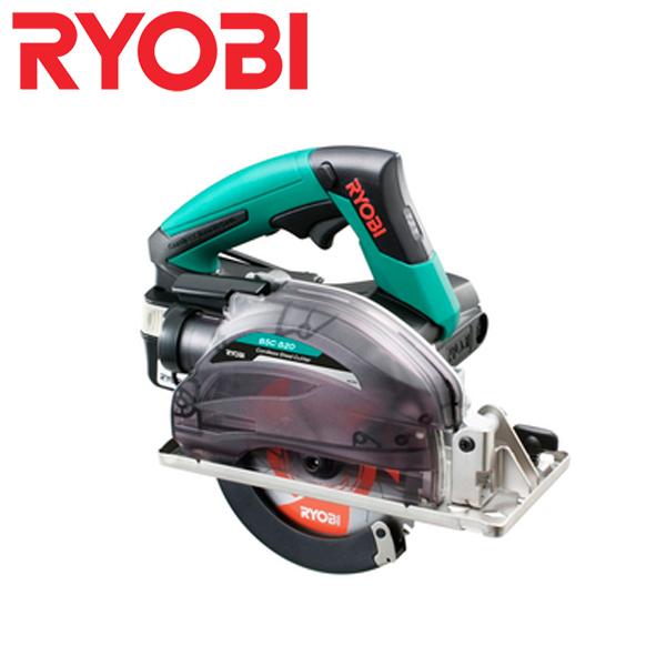 リョービ 充電スチールカッタBSC-520【D】
