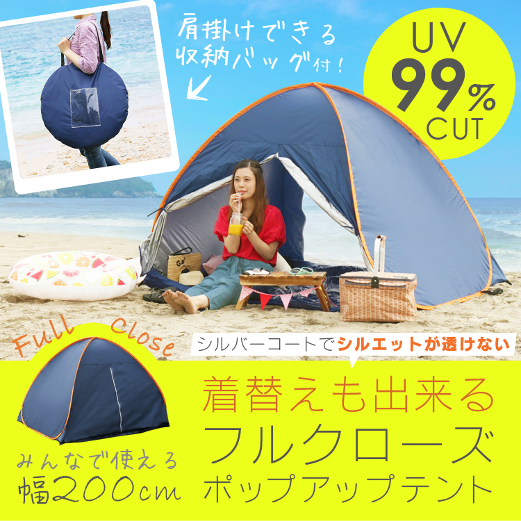 Full close one touch tent 200 Navy pop-up tents one touch shade awning compact  sc 1 st  Rakuten & unidy | Rakuten Global Market: Full close one touch tent 200 Navy ...