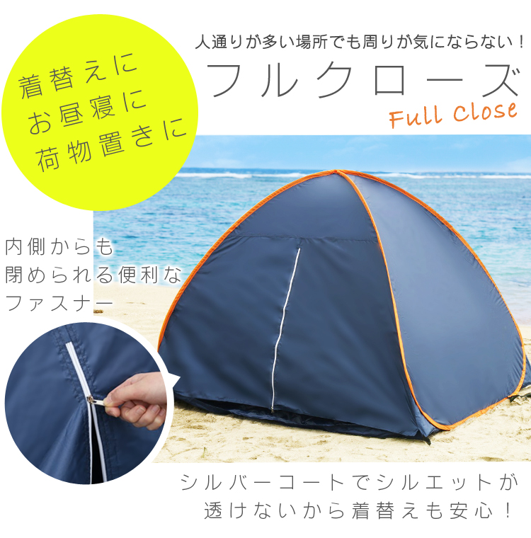 ... Full close one touch tent 200 Navy pop-up tents one touch shade awning compact ...  sc 1 st  Rakuten & unidy | Rakuten Global Market: Full close one touch tent 200 Navy ...