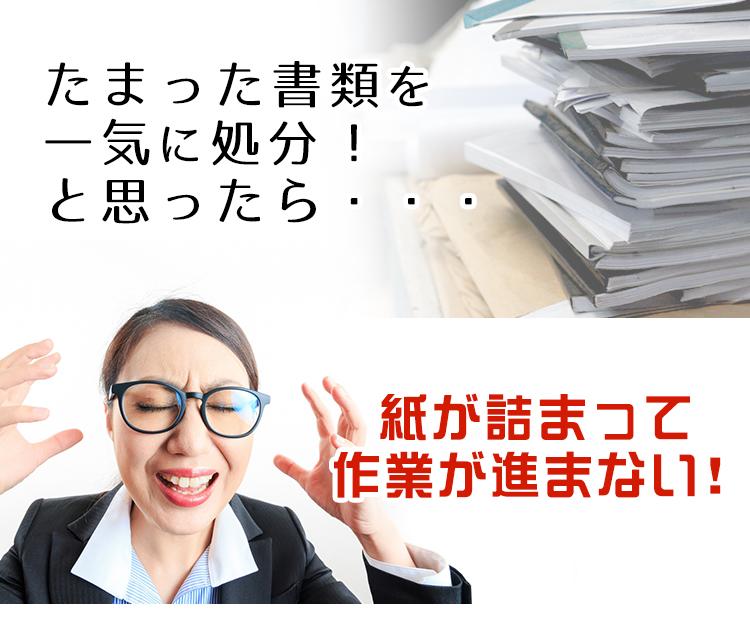 オフィスシュレッダー ホワイト OF18J  シュレッダー さいだん しゅれっだー シュレッター ペーパーシュレッダー シュレッダ ペーパーシュレッダ DVD CD カード オフィス 書類 裁断 断裁 細断 オフィス用品 アイリスオーヤマ