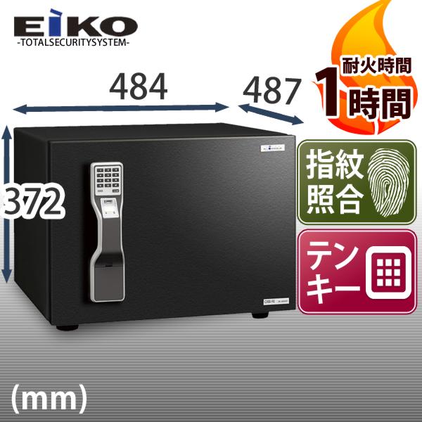 【設置料金込】【送料無料】【EIKO】GUARD MASTER (ガードマスター) OSS-FE幅484×奥行487×高さ372(mm) テンキータイプと指紋照合タイプを使い分け!<2マルチロックシステム>【TD】【代引き不可】