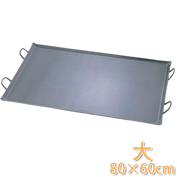 鉄 極厚プレス式 バーベキュー鉄板 GTT3102大 【TC】【ES】
