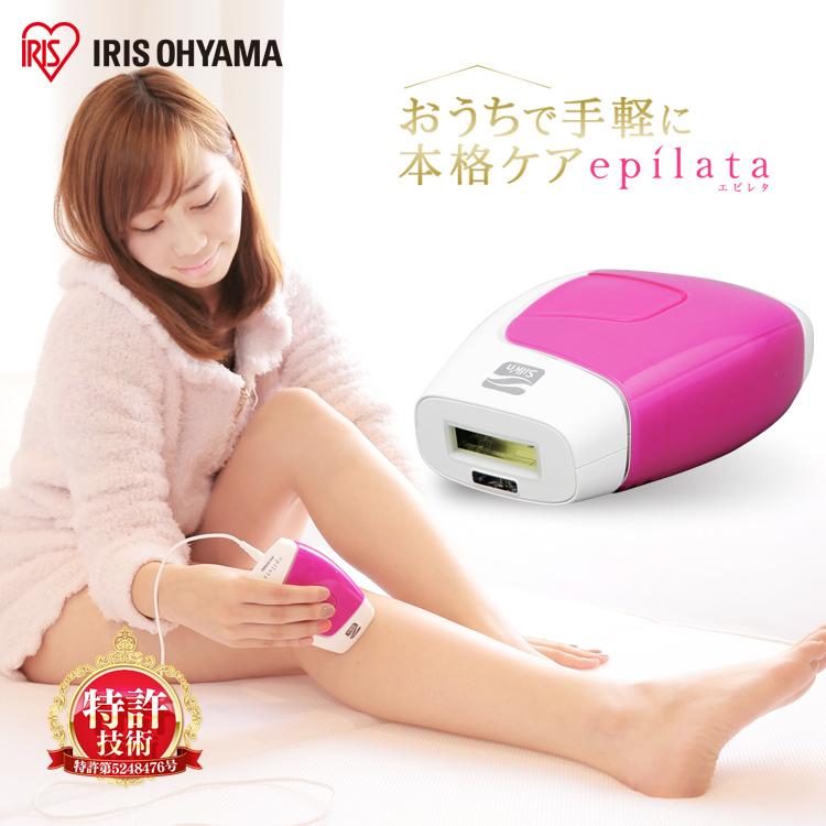脱毛器 エピレタ 正規品 アイリスオーヤマ 家庭用光脱毛器 EP-0115-P