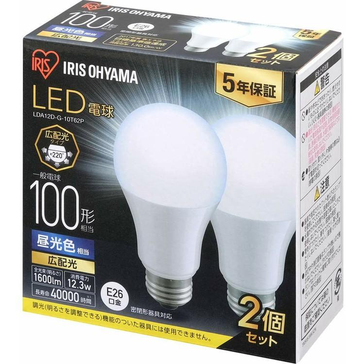 【10個セット】LED電球 E26 広配光 100形相当 昼光色 昼白色 電球色 LDA12D-G-10T62P LDA12N-G-10T62P LDA12L-G-10T62P LED電球 電球 LED LEDライト 電球 照明 ライト ランプ 明るい 照らす ECO エコ 省エネ 節約 節電 アイリスオーヤマ