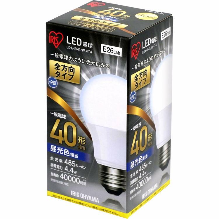 送料無料 【10個セット】LED電球 E26 全方向 40形相当 LDA4D-G/W-4T4(昼光色)・LDA4N-G/W-4T4(昼白色)・LDA5L-G/W-4T4(電球色) アイリスオーヤマ
