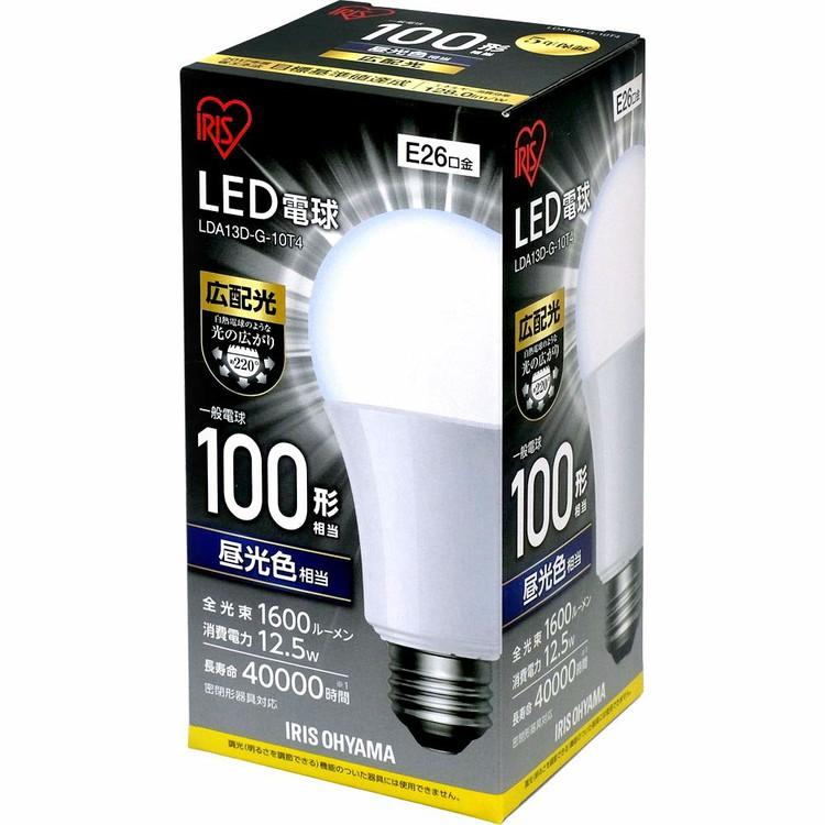 【10個セット】LED電球 E26 100W 電球色 昼白色 昼光色 アイリスオーヤマ 広配光 LDA14N-G-10T4 LDA15L-G-10T4 LDA13D-G-10T4 セット 密閉形器具対応 電球のみ 電球 26口金 100W形相当 LED 照明 長寿命 省エネ 節電 広配光タイプ ペンダントライト 玄関 廊下 寝室
