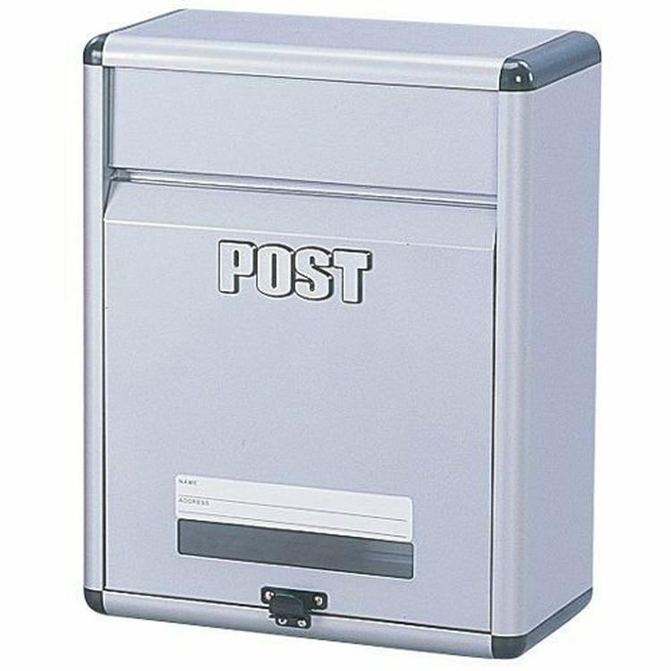 アルミポスト APT-320ポスト アルミ製 メールボックス 郵便ポスト 郵便受け アイリスオーヤマ 送料無料 シンプル A4サイズが入る POST
