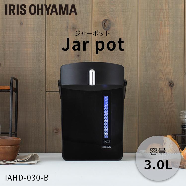 ポット 電気 電気ポット 3L IAHD-030-B ジャーポット 3.0L おしゃれ マイコン式 デザイン 保温 湯沸かしポット 湯沸かし 湯沸かし器 給湯室 新生活 一人暮らし 単身 単身赴任 おしゃれ ブラック 熱湯 沸騰 アイリスオーヤマ 送料無料