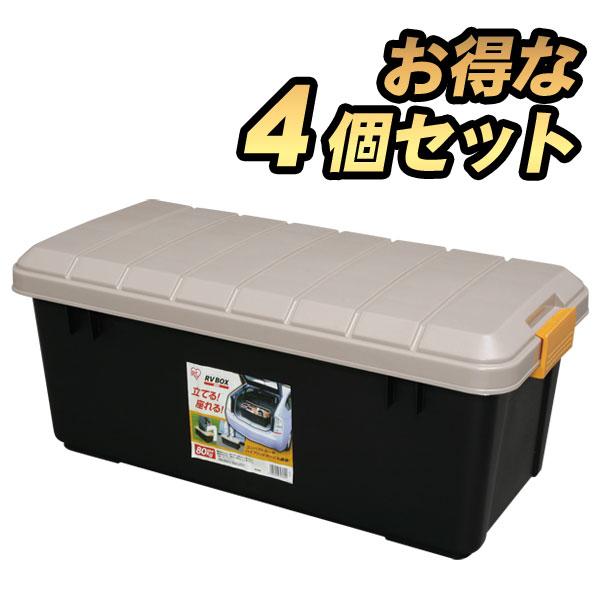 コンテナボックス 蓋付き 4個セットおしゃれ 収納ボックス RVBOX 800 アイリスオーヤマ プラスチック製 屋外収納 収納ケース 工具収納 海 頑丈 アウトドア イス 洗える フタ付 流行のアイテム ベランダ 釣り レジャー 工具箱 5%OFF