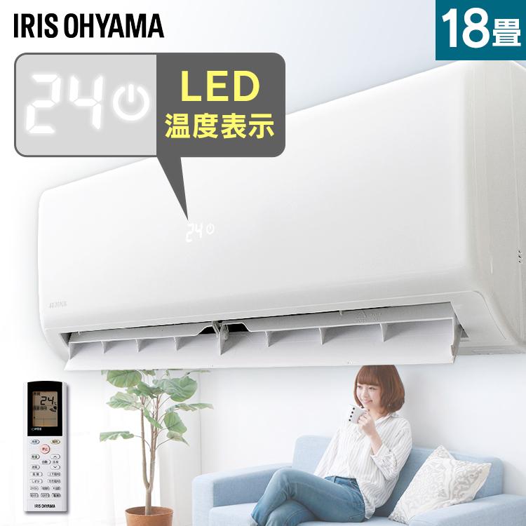 【70代男性】高齢の方に新しいエアコンをプレゼント!操作が簡単なおすすめは?