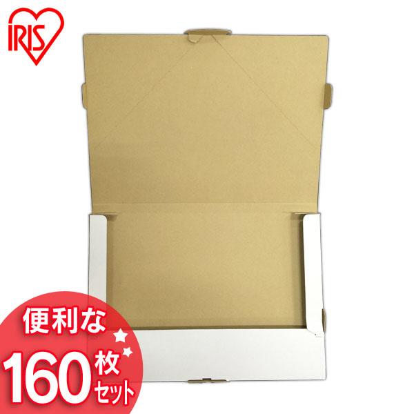 【160枚セット】メール便ダンボール ネコポス用 M-D600×415N アイリスオーヤマ