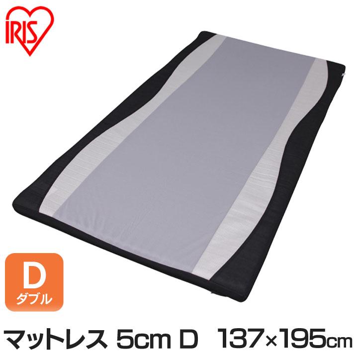【在庫限り】匠眠 ハイキューブマットレス 5cm D MAH5-D アイリスオーヤマ
