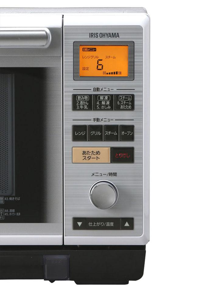 スチームオーブンレンジ MS-2402   アイリスオーヤマ オーブンレンジ スチーム スチーム調理 グリル 電子レンジ フラット フラットテーブル スチーム機能  タンク式 フラットテーブル ヘルシー グリル 調理一人暮らし【予約】