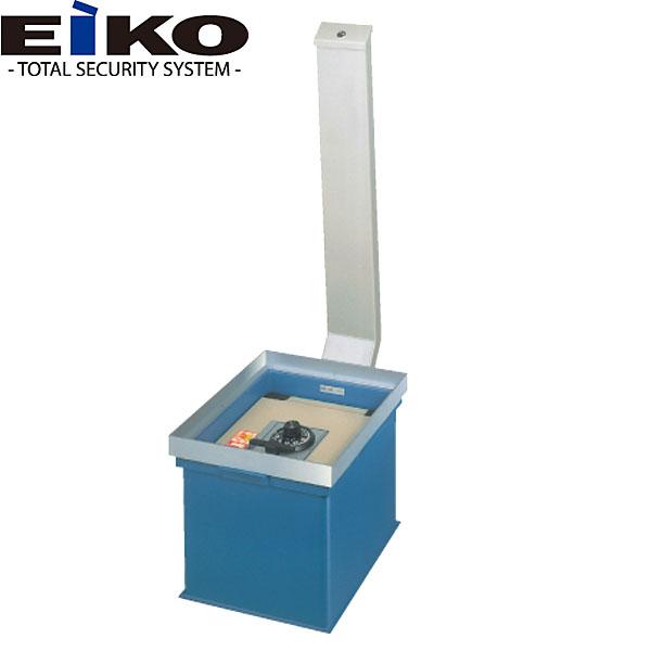 【送料無料】【EIKO】床下金庫用 投入ポスト  USK-100 対応 扉を開けずに立ったまま簡単入金!【TD】【代引き不可】  EIKO10P21May10850★2★