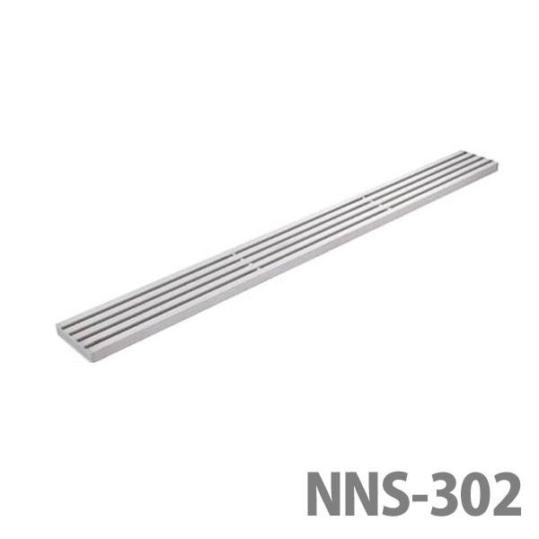 【送料無料】長谷川工業 ネオステージ NNS-302【D】