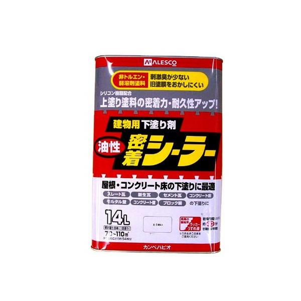 【送料無料】カンペハピオ 油性密着シーラー14L 透明【D】【KS】[塗料 下塗り 塗装]