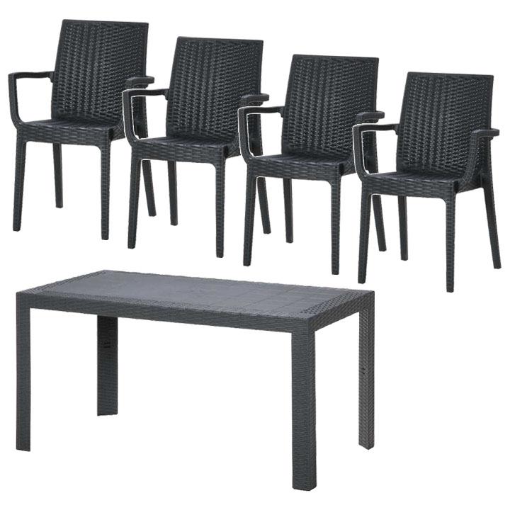 【送料無料】【ガーデンテーブル ガーデンチェア】≪5点セット≫ステラ テーブル 80×140&ステラ チェアー (肘付)×4脚 ブラック グレー ホワイト【ガーデンファニチャー セット テーブル 椅子 プラスチック製】 【D】【FB】