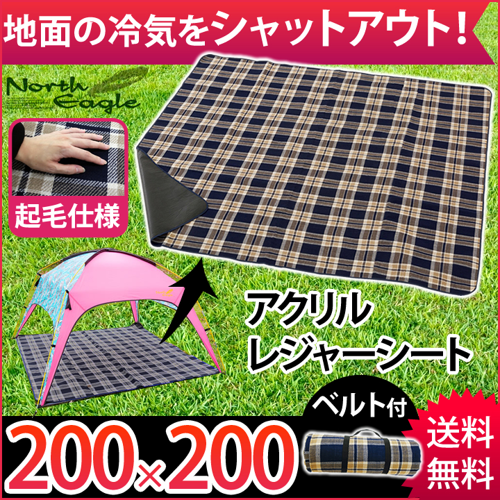 Leisure Sheet 200 X Acrylic Excursion NE300 Check North Eagle Picnic Seat Mat Lunch Enjoying Seeing Cherry Blossom