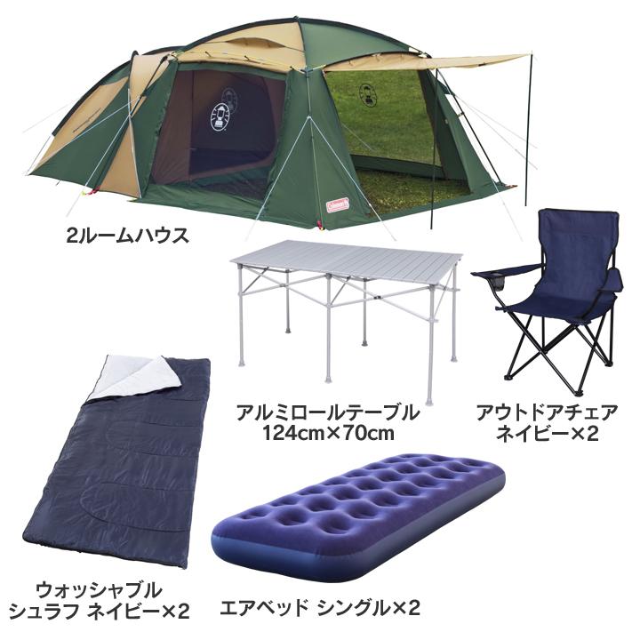 宿泊キャンプ初心者でも2ルームテントセット 送料無料 アウトドア キャンプ テント セット 【D】 キャンプ用品