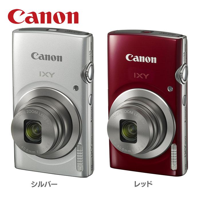 デジタルカメラ IXY200送料無料 カメラ 写真 フォト CANON キヤノン シルバー・レッド【D】