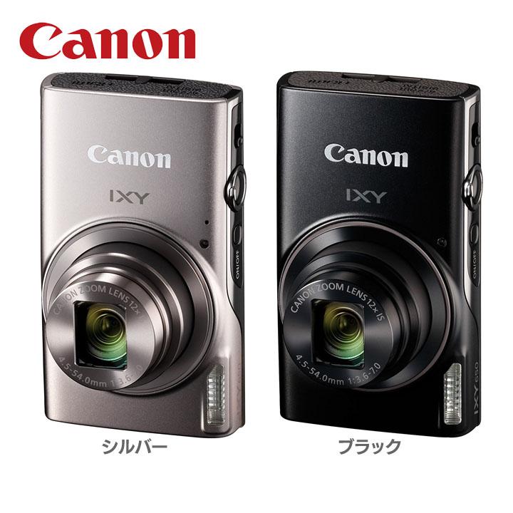 デジタルカメラ IXY650送料無料 カメラ 写真 フォト CANON キヤノン シルバー・ブラック【D】一人暮らし
