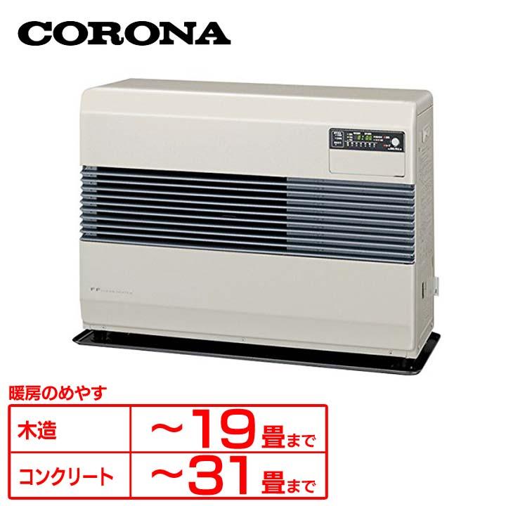 コロナ フロスティホワイト ヒーター CORONA 【D】 FF式石油暖房機 温風ヒーター FF-7414-W送料無料 暖房 あったか