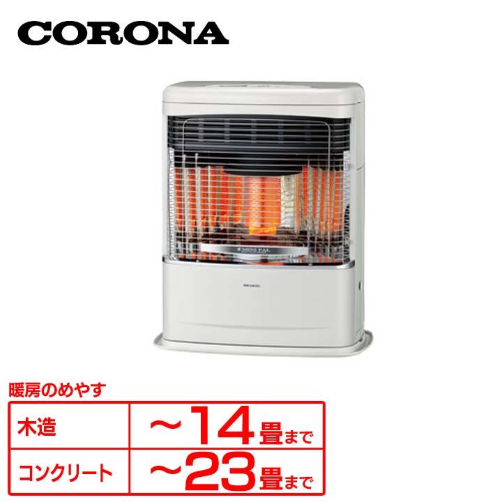 暖房あったかヒーターCORONAFF式石油暖房機ミニパルコロナ