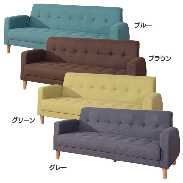 3人掛けソファ YZS-803BL送料無料 長椅子 いす インテリア リビング 東谷 ブルー・ブラウン・グリーン・グレー【TD】 【代引不可】
