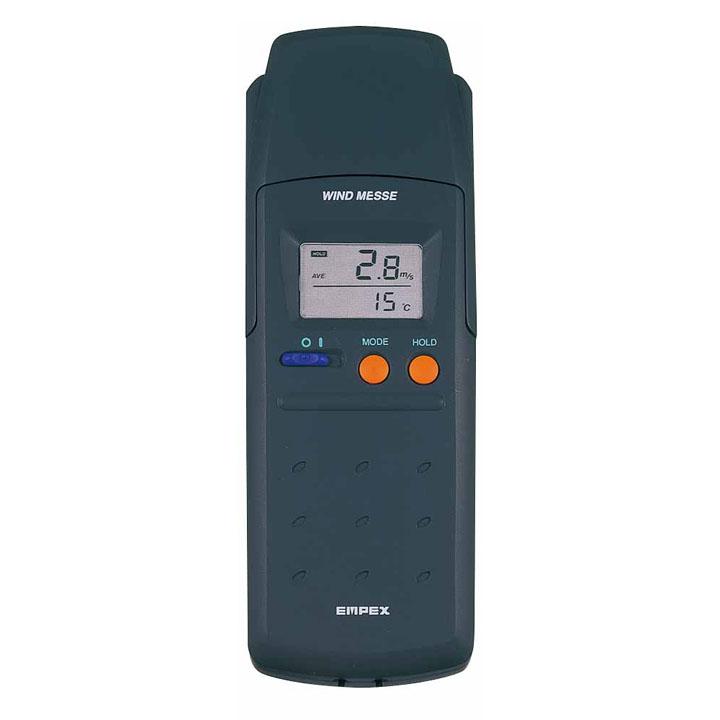 ウインド・メッセ「デジタル電子風速計」 FG-561送料無料 風速計 温度計 微風 デジタル 電子 電池 アウトドア 登山 EMPEX エンペックス 【D】