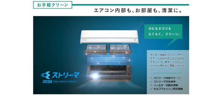 エアコンえあこん29畳空調冷暖房冷房暖房クーラー夏冬家庭用ダイキンエアコンRXシリーズ29畳用18年200Vダイキン
