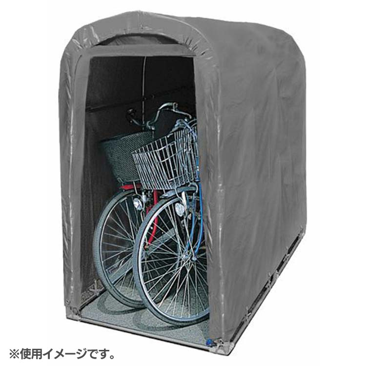 サイクルハウス グレー 2台用GU送料無料 組立 フレーム テント シート パイプ 自転車ハウス 自転車収納 簡易テント式 自転車置き場 サイクルポート 南榮工業 【D】