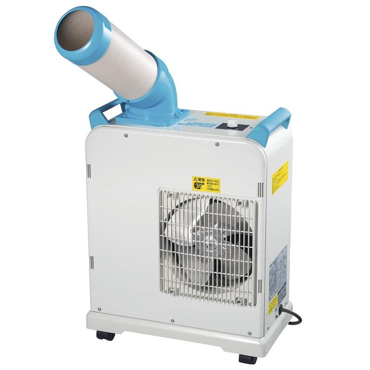 ミニスポットクーラー SAC-1800N送料無料 スポットエアコン 工事不要 冷風ダクト付き 移動クーラー キャスター移動 除湿 スポット冷房 ピンポイント コンパクト ナカトミ 【D】