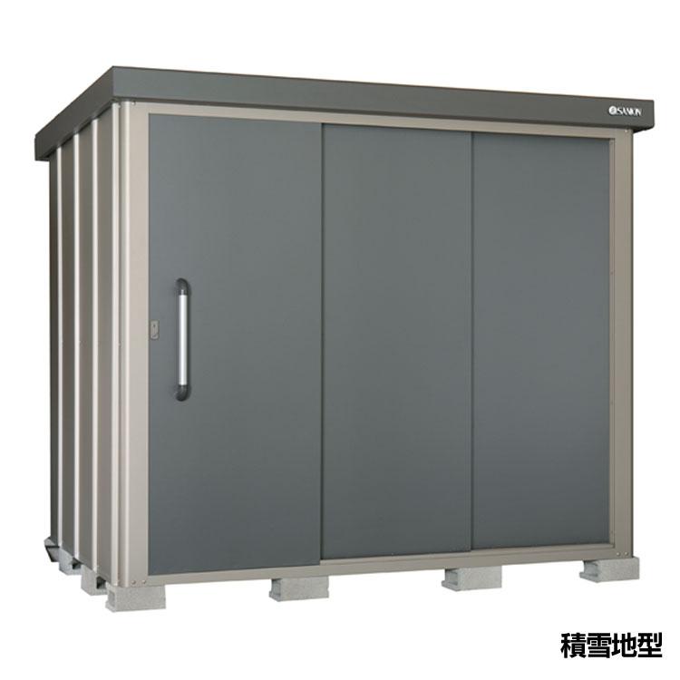 物置 SK8S-100送料無料 サンキン物置 SK8 収納庫 収納 積雪地型 サンキン 【TD】【B】 【代引不可】