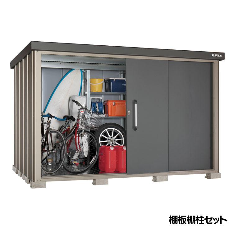 物置+SK共通棚板棚柱セット SK8-180送料無料 サンキン物置 SK8 収納庫 収納 一般地型 サンキン 【TD】【B】 【代引不可】