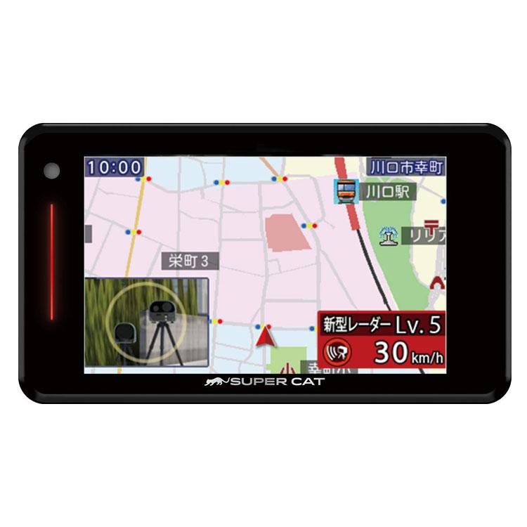 GPSレギュラーレーダー GWR503SD送料無料 レーダー探知機 オービス 検知 GPS Yupiteru 警報 Super Cat 外出 カー用品 ユピテル 【D】