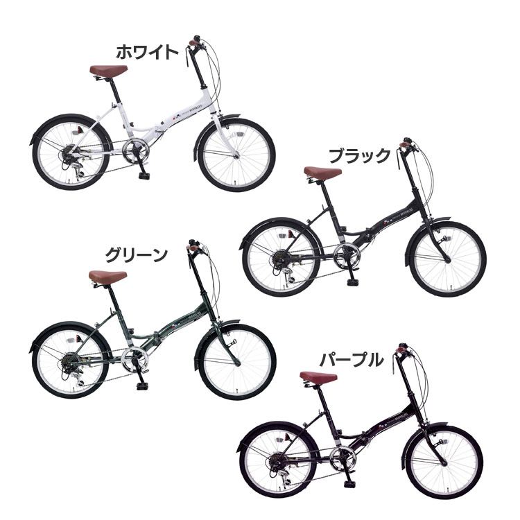 自転車折りたたみ折り畳みシティサイクル街乗りコンパクトレジャープレゼント折畳20インチ自転車マイパラス