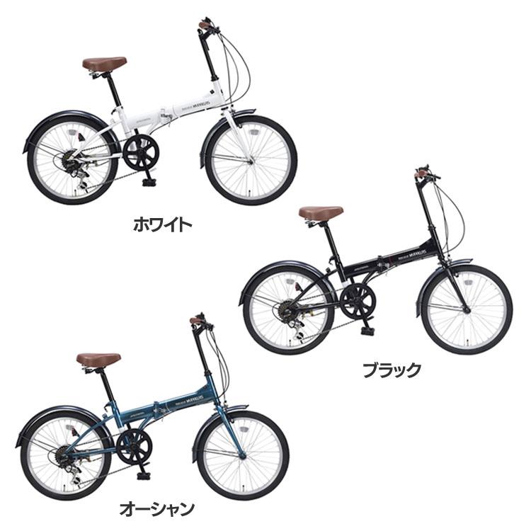 折畳自転車20インチ 6段変速ギア M-200送料無料 自転車 折りたたみ 6段ギア MyPallas マイパラス 通学 通勤 変速 20インチ マイパラス ホワイト【TD】 【代引不可】