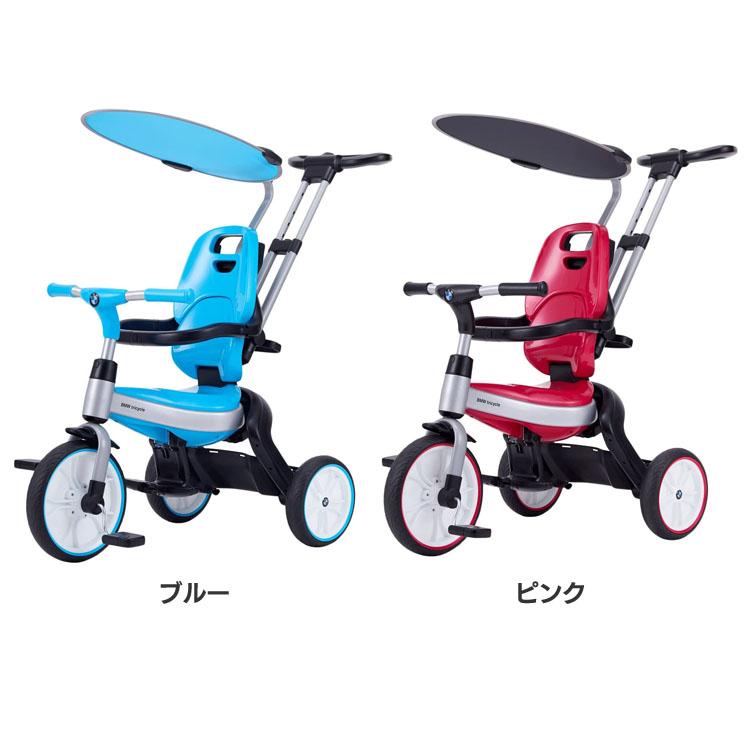BMW 三輪車 送料無料 三輪車 BMW 持ち運び可 オートロック ブルー ピンク【D】