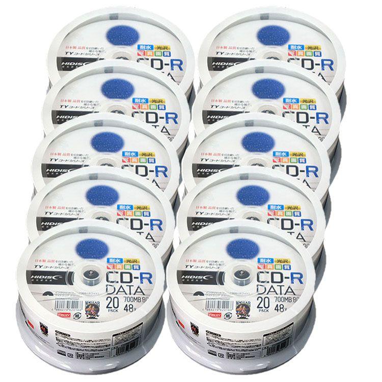 【24時間ポイント5倍】10個セットHI DISC CD-R(データ用)高品質 20枚入 TYCR80YPW20SPX10 送料無料 パソコン ドライブ CD-Rメディア CD-R 磁気研究所 【D】