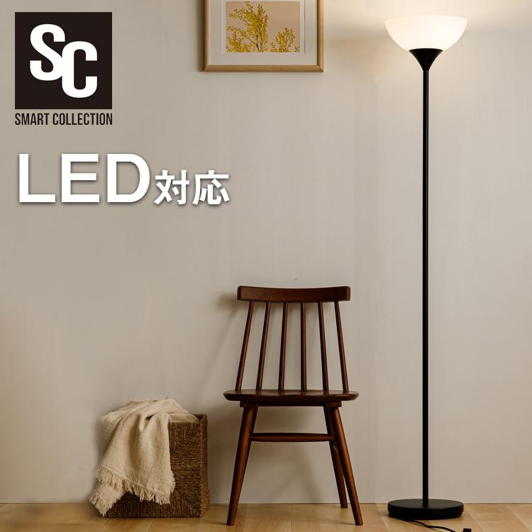 フロアライト 間接照明 照明 高価値 ライト おしゃれ シンプル 新作 大人気 ベッドサイド PFL-1SU-Wフロアライト フロアランプ インテリア照明 スタンドライト ホワイト 寝室 D