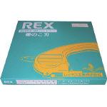 【10本セット】[REX]REX マンティス180鋸刃合金14山 475202[REX 作業用品 電動工具・油圧工具 切断バンドソー レッキス工業(株)]【TC】