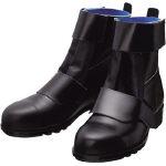 【シモン】安全靴 溶接靴 528溶接靴 23.5cm NO528-23.5【TN】【TC】【シモン/安全靴/溶接靴】