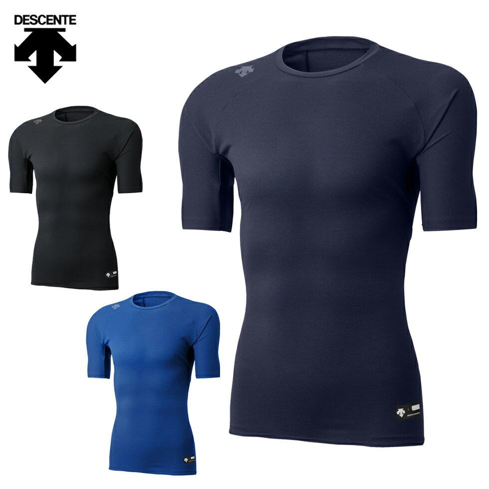 軽量 速乾 ストレッチ リラックスフィットのプロモデルが新登場 デサント 野球 メンズ 丸首 プロモデル ラッピング無料 DBMLJA00 ブランド買うならブランドオフ 半袖 アンダーシャツ