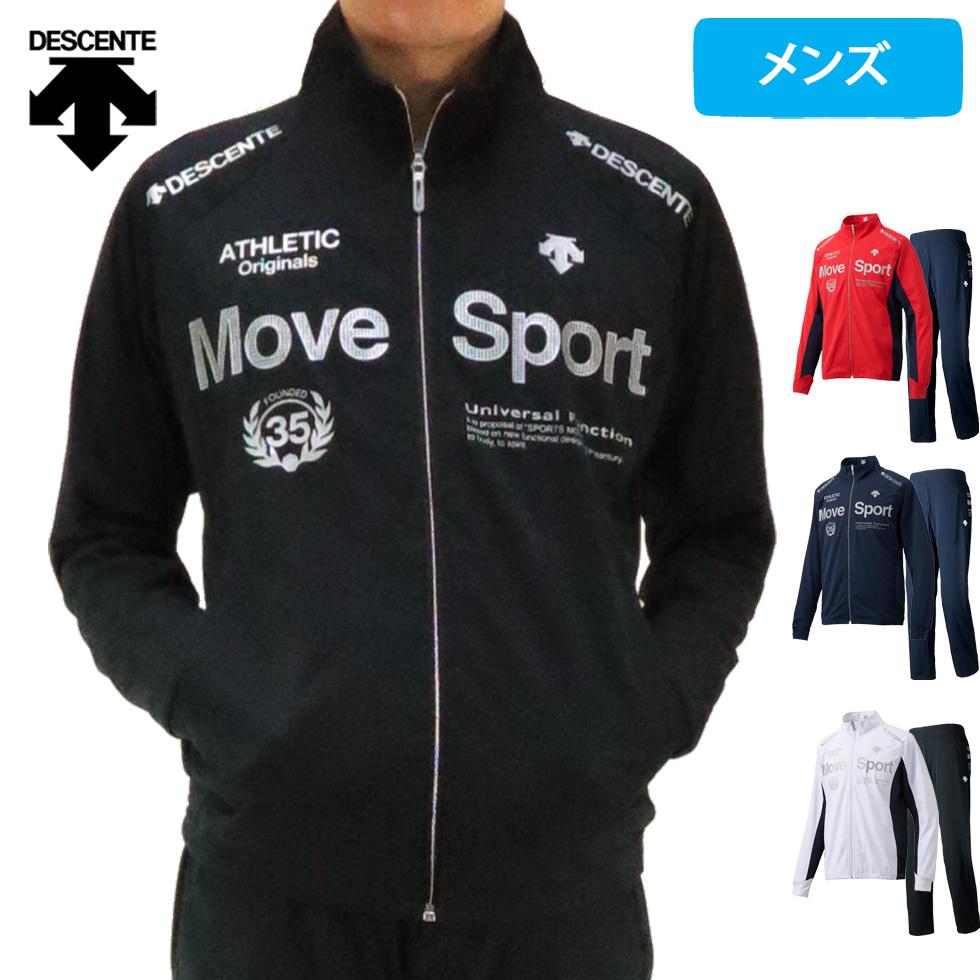 デサント Move Sport ドライトランスファー ジャージ 上下 セット メンズ ジャケット パンツ DMMMJF11 DMMMJG11