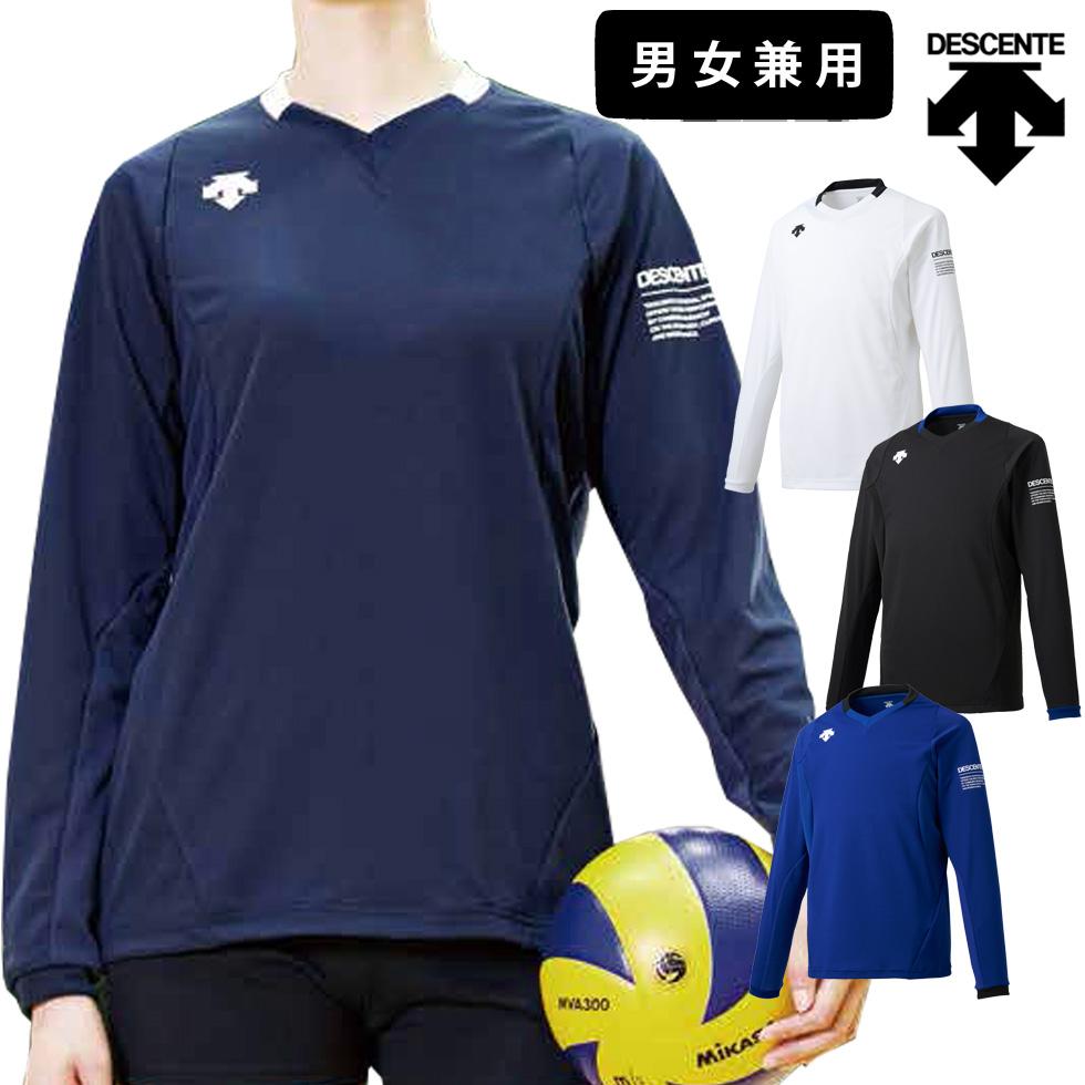 メール便 対応 ゆったり着られる男女兼用モデル メンズ レディース ユニセックス 練習 練習着 ライトゲームシャツ プラシャツ ウェア お見舞い 長袖 MT2 バレーボール DSS-5910 バレー デサント シャツ 18%OFF 男女兼用