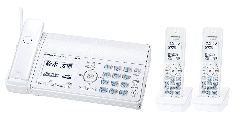 ■送料無料■Panasonic パナソニック KX-PD505DW-W デジタルコードレス普通紙FAX おたっくす 子機2台 相当品