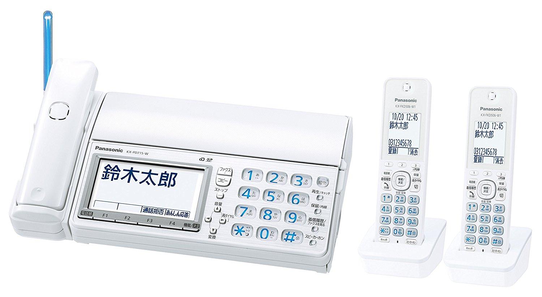 ■送料無料■Panasonic パナソニック KX-PD715DW-W デジタルコードレス普通紙FAX おたっくす 子機2台 相当品