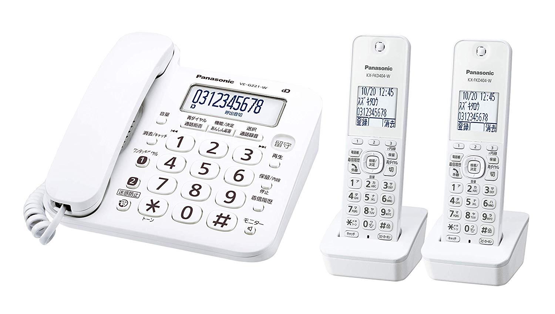 ■送料無料■Panasonic パナソニック VE-GZ21DW-W デジタルコードレス電話機 子機2台付き 相当品