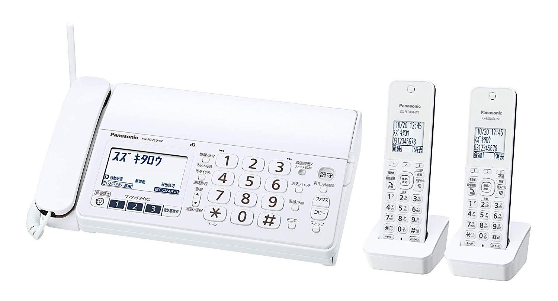 ■送料無料■Panasonic パナソニック KX-PZ210DW-W デジタルコードレス普通紙FAX おたっくす 子機2台 相当品