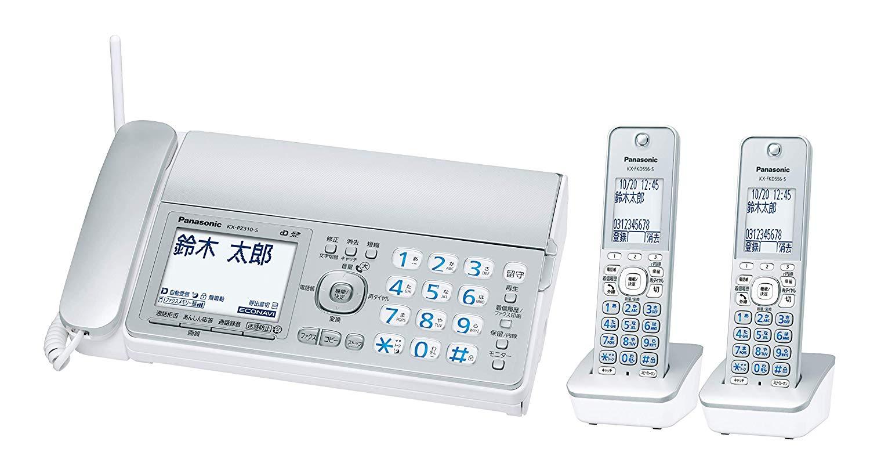 ■送料無料■Panasonic パナソニック KX-PZ310DW-S デジタルコードレス普通紙FAX おたっくす 子機2台 相当品